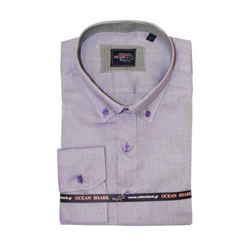 Ανδρικό Oxford πουκάμισο Ocean Shark  100% Cotton Button Down Collar - Mauve