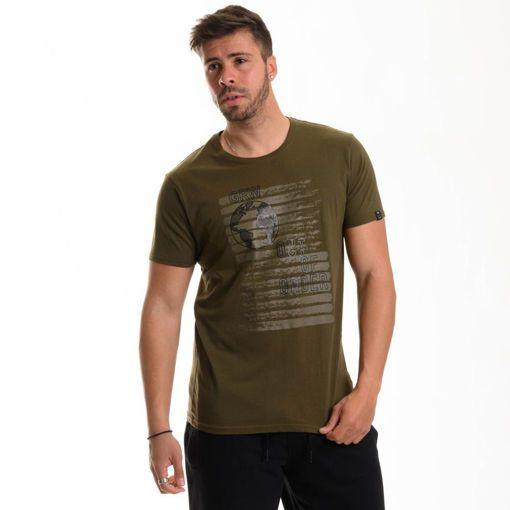 """Ανδρικό βαμβακερό T-shirt Greenwood """"Out Of Order"""""""